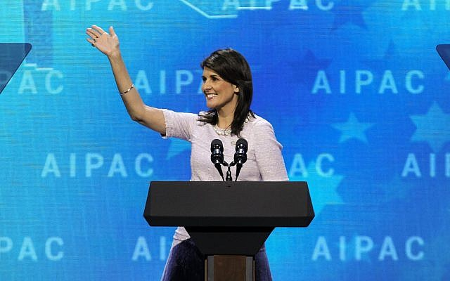 AIPAC Conference 2018